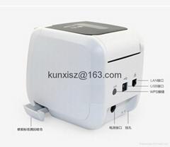 Epson LW-1000P Bluetooth label printer