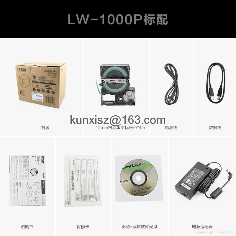 Epson LW-1000P Bluetooth label printer 3