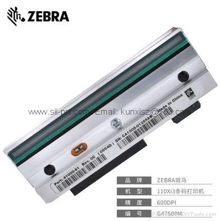 Zebra Print Head 110XiIII 300dpi 600dpi Zebra Printer 110XiIII 200dpi 5