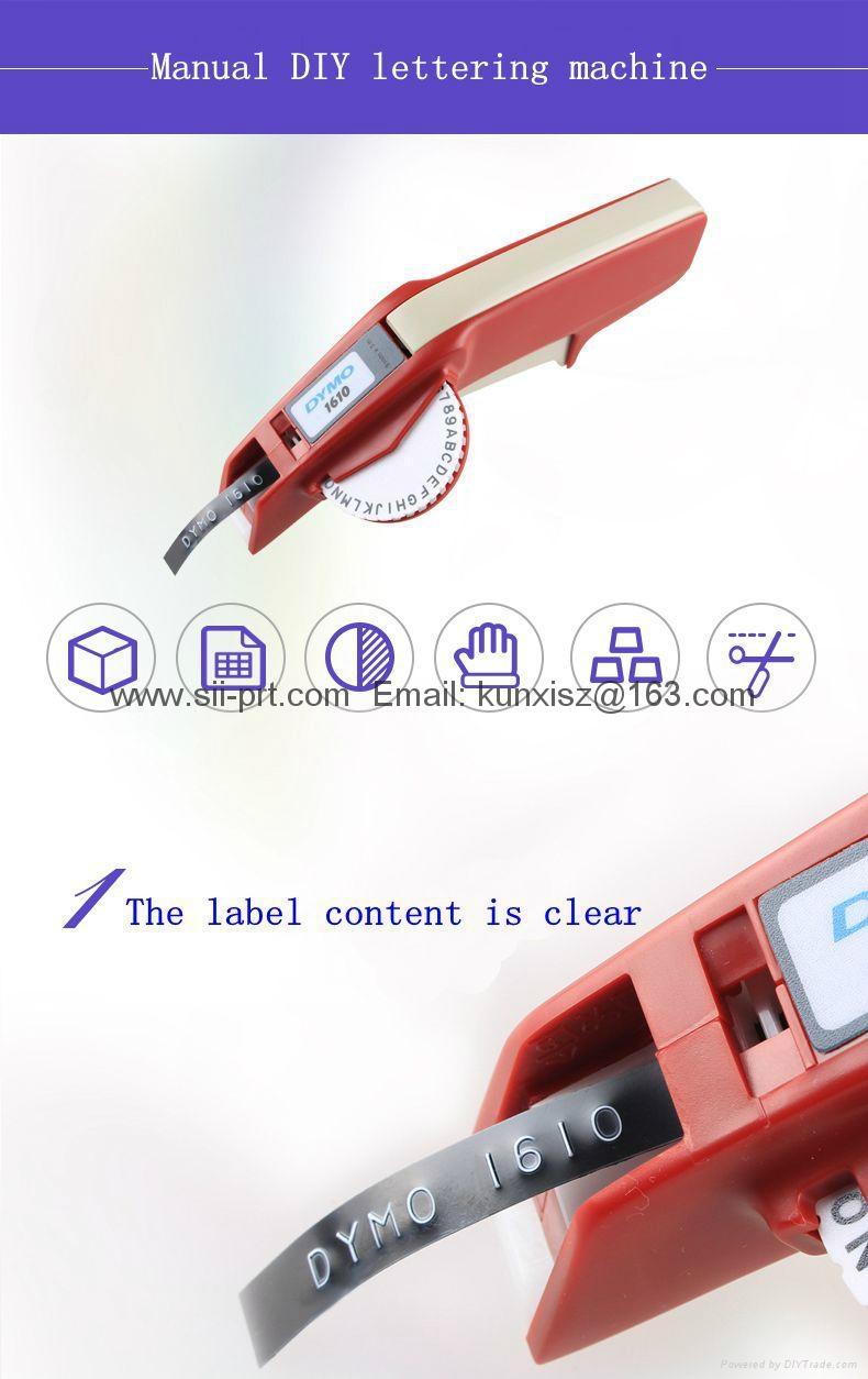 达美Dymo 1610手动标签机凹凸3D带模机打码机标价刻字机 6
