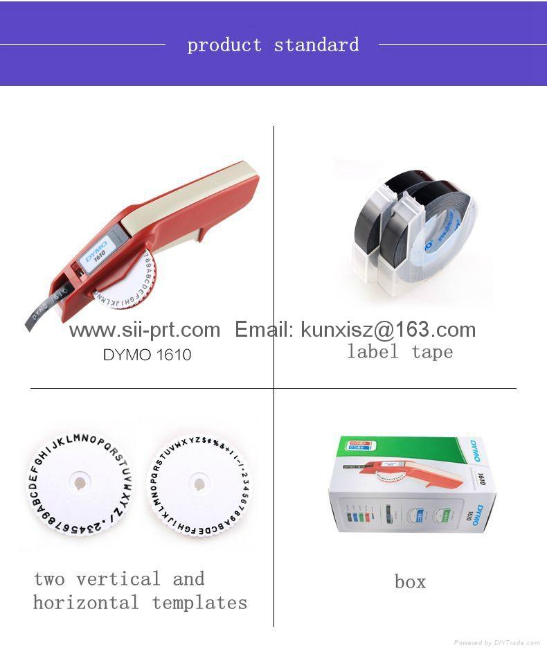 达美Dymo 1610手动标签机凹凸3D带模机打码机标价刻字机 9