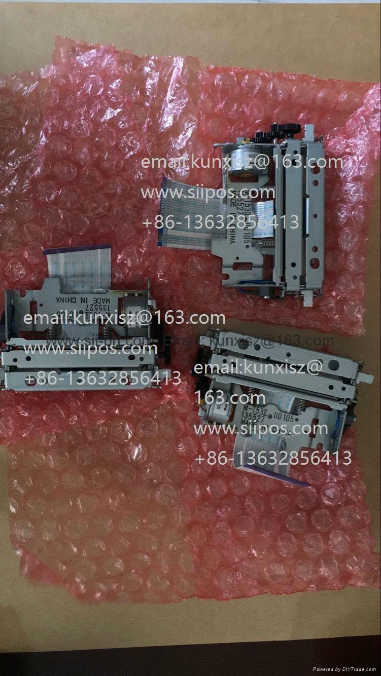 Epson thermal printer M-T53II / M-T51II,M-T53II gear M-T153 M-T533AP M-T532 2