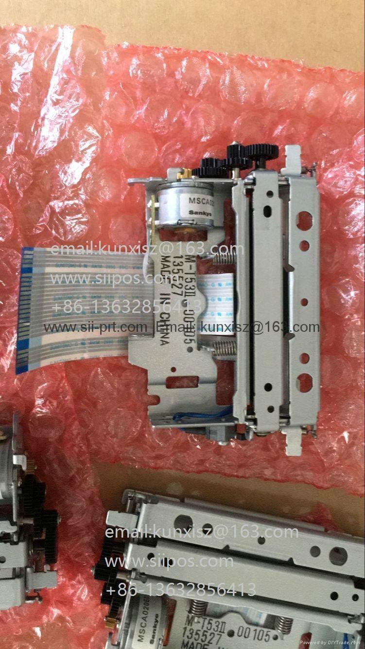 Epson thermal printer M-T53II / M-T51II,M-T53II gear M-T153 M-T533AP M-T532 3