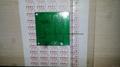 CAPD245, CAPD345 control panel, Seiko