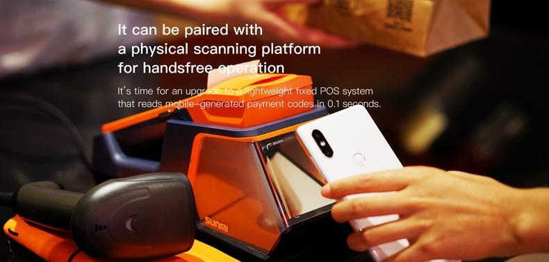 5.5-inch screen take-away printer Scan code ordering machine 5