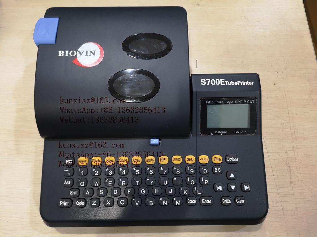 S700E可连接电脑套管打标机线号机热缩管打印机 1