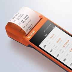 便攜式外賣打印機掃描訂購機WIFI藍牙熱敏打印機智能外賣機V1S
