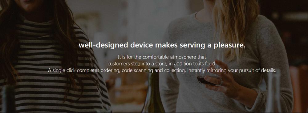 移動手持式條形碼掃描儀WiFi藍牙便攜式餐廳訂購PDA 4