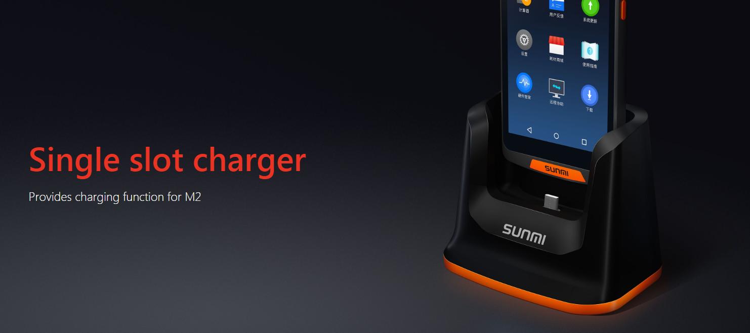 移動手持式條形碼掃描儀WiFi藍牙便攜式餐廳訂購PDA 14