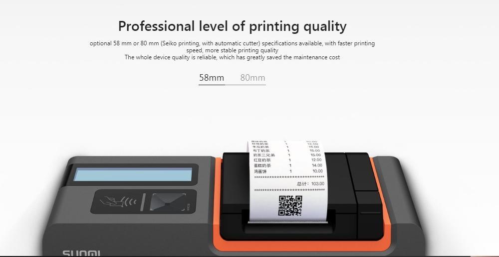 SUNMI T2mini收銀機打印一體式觸摸屏訂購機打印機 9