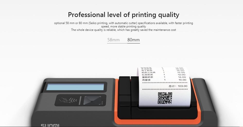SUNMI T2mini收銀機打印一體式觸摸屏訂購機打印機 10