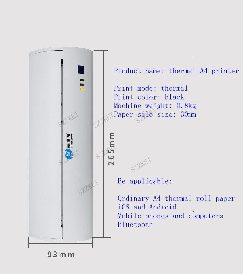 迷你便攜打印機A4熱敏打印機藍牙內置電池隨時打印 3
