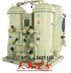 氧氣發生器