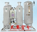 氧氣發生器 2