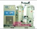 50立方制氧機 2