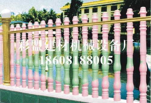 艺术围栏设备 1