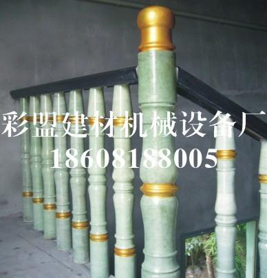 艺术围栏设备 4