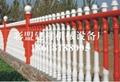 艺术围栏设备 5