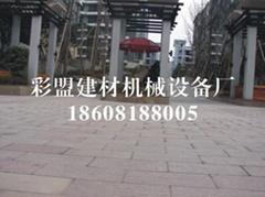 彩盟步道石设备