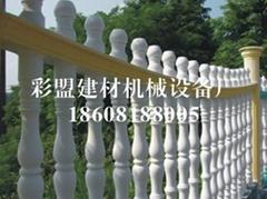 彩盟竹節圍欄機器