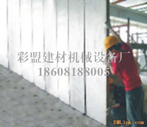 彩盟GRC隔墙板机器 1