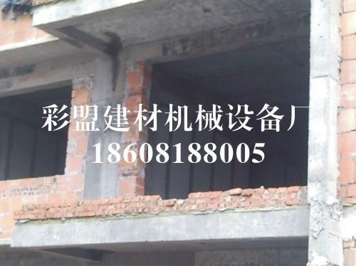 彩盟GRC隔墙板机器 2