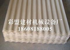 彩盟防滑彩釉瓦機器