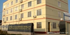 Anping Yunfei Hardware production Co., Ltd