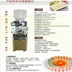 Fresh noodle machine