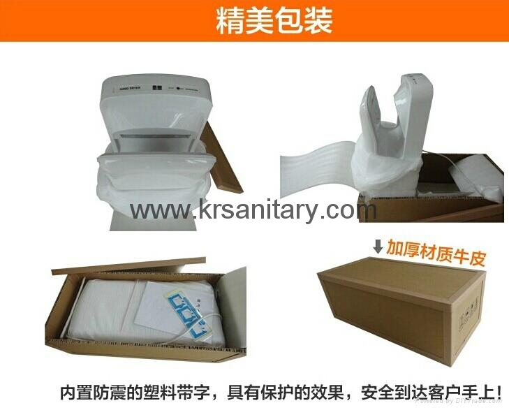 High Speed Energy Efficient dual jet air Hand Dryer double side sensor hand drye 9