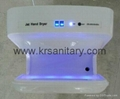 High Speed Energy Efficient dual jet air Hand Dryer double side sensor hand drye