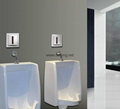 hands free piss flusher urine cleaner