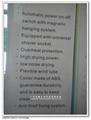 multifunctional hotel body & hand dryer wall mounted skin&hair dryer