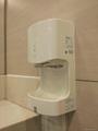 automatic air jet spray hands dryer Same