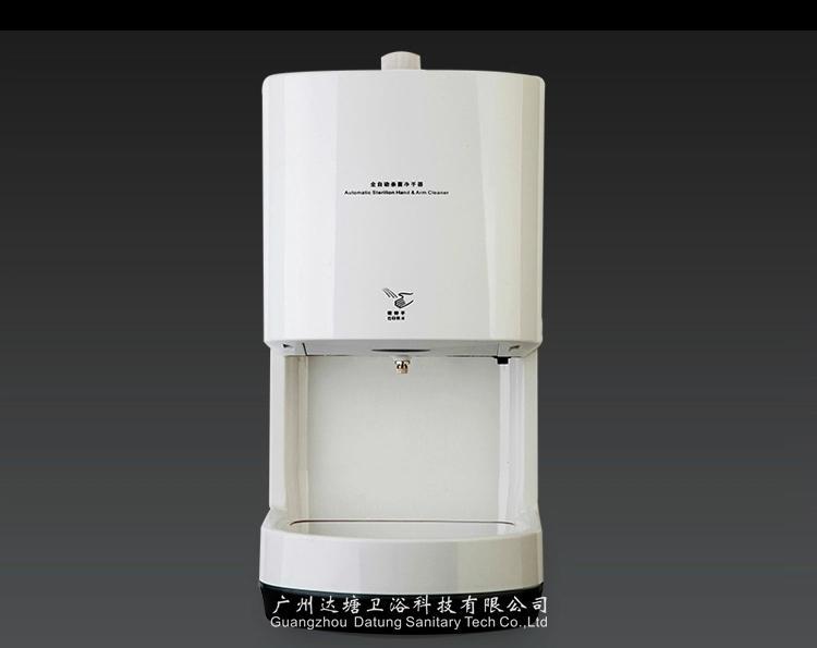 挂牆式酒精噴霧消毒機消毒器淨手器殺菌機GMP車間專用 6