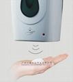 1000ml automatic foam soap dispenser