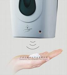 1000ml automatic foam soap dispenser wall mounted sensor foam Sanitizer holder