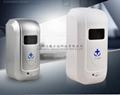 automatic  germ killer sensor mist spray