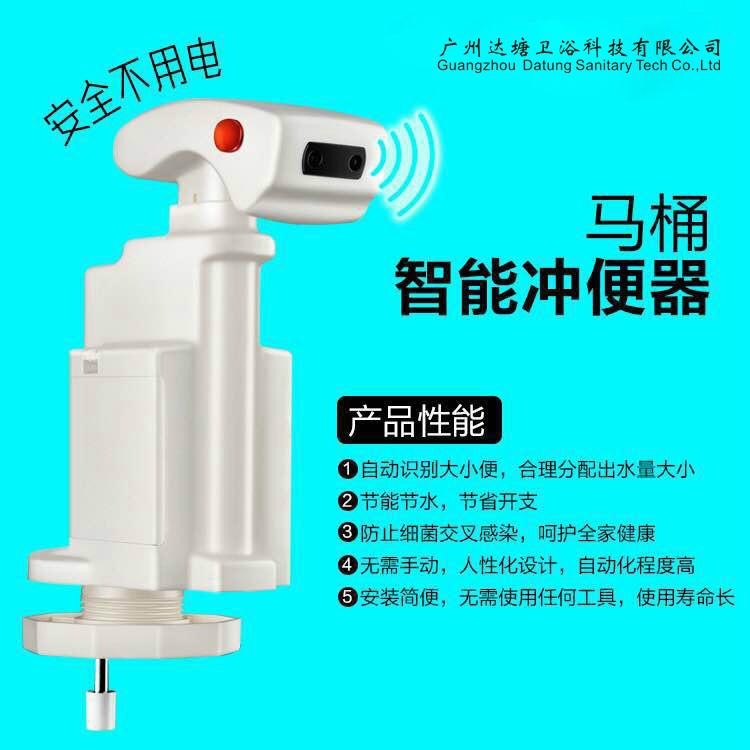 normal hand press toilet updated into automatic flushing  toilet water saving  11