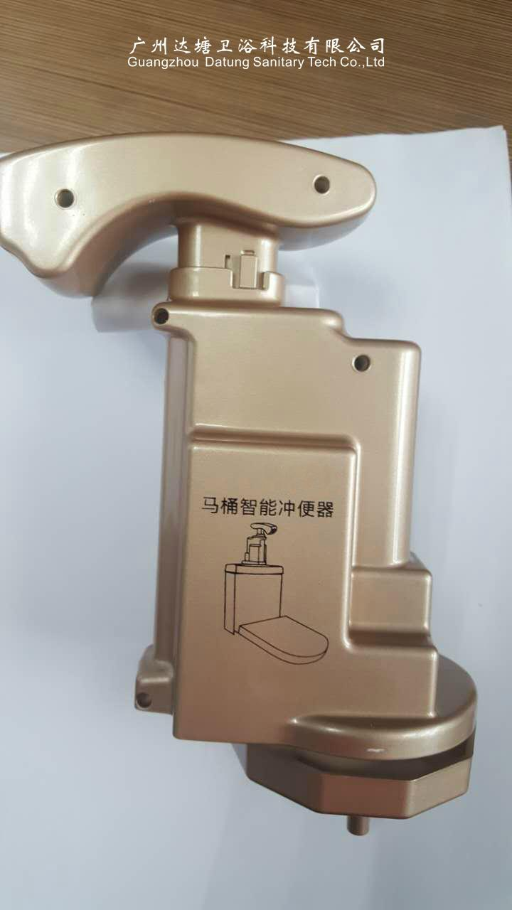 normal hand press toilet updated into automatic flushing  toilet water saving  14