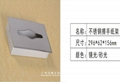 Concealed in wall stainless steel paper holder flushbonading metal paper dispens