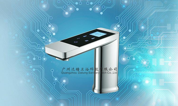 恆溫觸屏水龍頭 數字化溫控智能水龍頭 可調節水量水龍頭 6