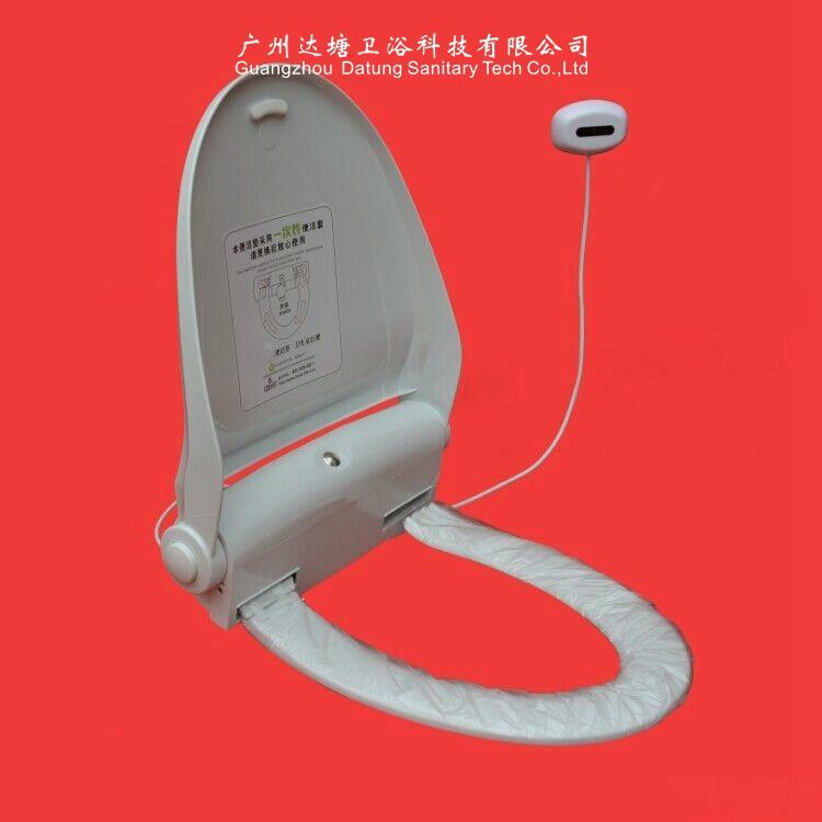 自動換套馬桶墊 一次性馬桶衛生膜 公廁坐便清潔器帶加熱功能 7