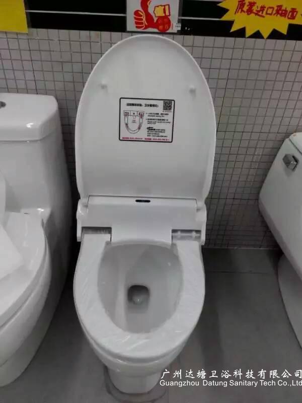 自動換套馬桶墊 一次性馬桶衛生膜 公廁坐便清潔器帶加熱功能 16