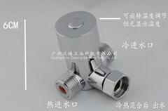 感應水龍頭混水閥 水溫調節器 冷熱水閥門 分水器