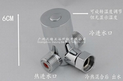 Adjustable Mixing Water Temperature brass Mixing Valve for automatic faucet