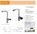 High-end intelligent adjust kitchen faucet hot and cold electronic tap  5
