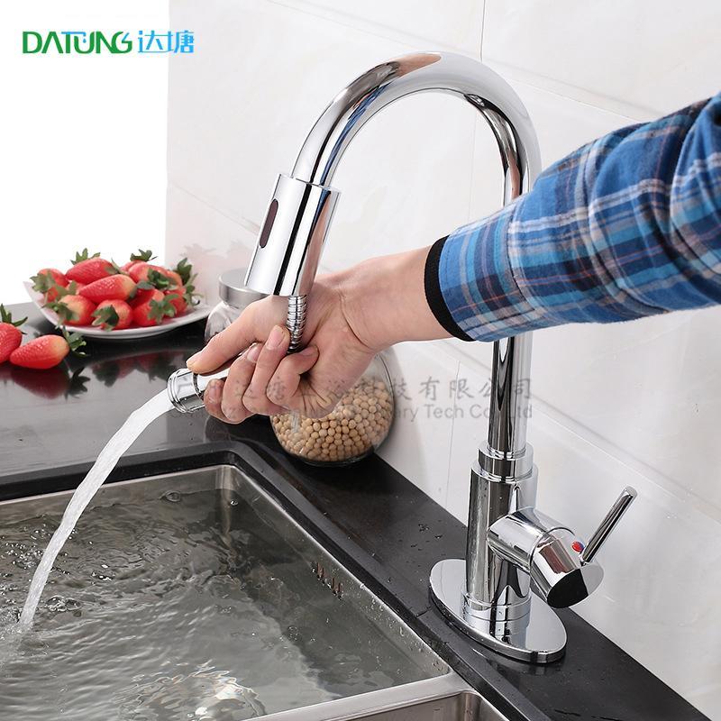 廚房手動+自動水龍頭 多功能水龍頭 抽拉龍頭 廚房觸控水龍頭 2
