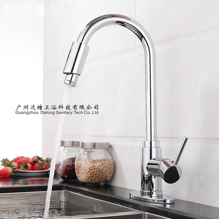 廚房手動+自動水龍頭 多功能水龍頭 抽拉龍頭 廚房觸控水龍頭 3