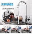 廚房手動+自動水龍頭 多功能水龍頭 抽拉龍頭 廚房觸控水龍頭 4